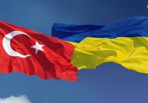 Українсько-турецький агробізнес-форум