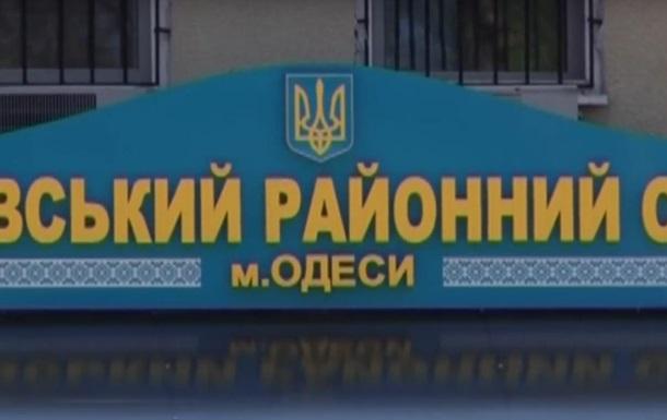 В Одессе устроили стрельбу прямо у здания суда