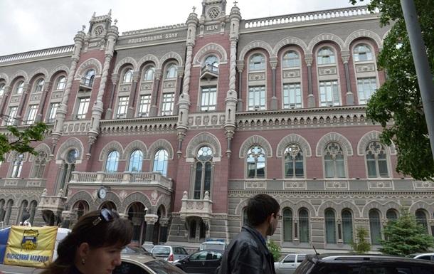 Нацбанк Украины рассчитывает выпустить электронные деньги