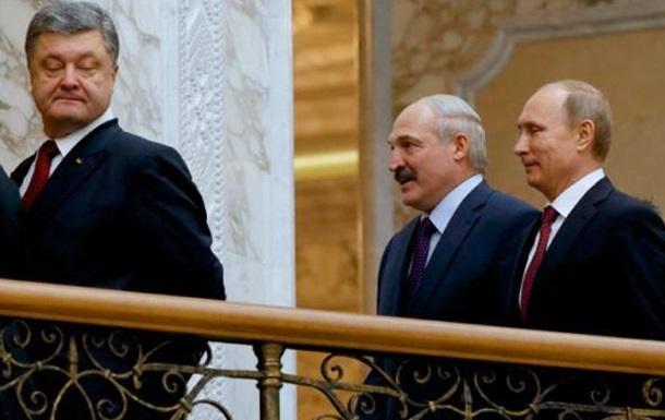Киев отказывает Минску в международном доверии