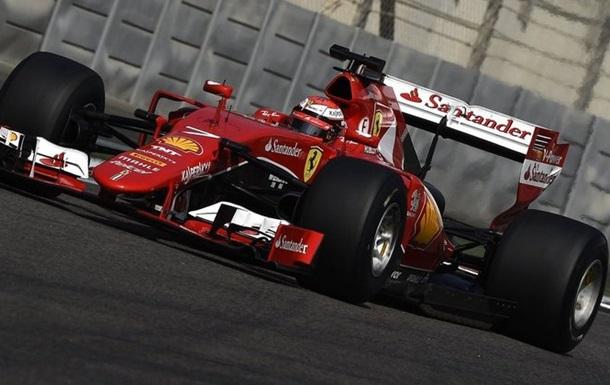 Результаты  Гран-при Абу-Даби