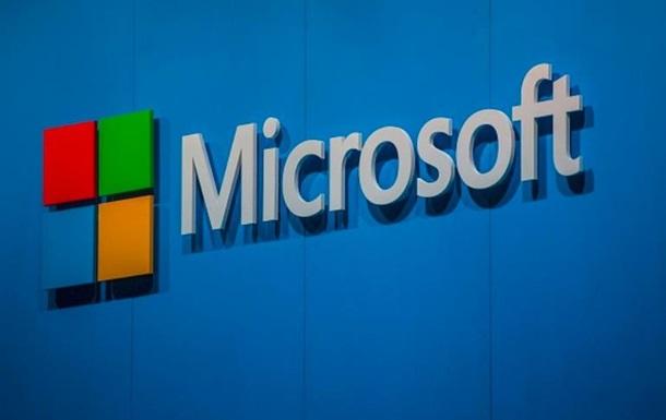 Гройсман попросил у Microsoft помощи в реформах