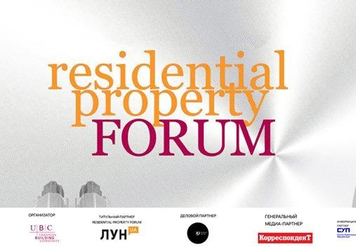 RESIDENTIAL PROPERTY FORUM