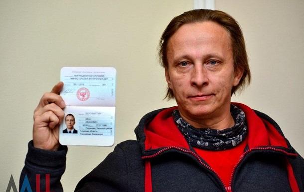 Российский актер Иван Охлабыстин