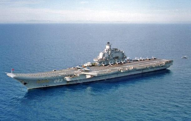 Истребители не могут взлететь с российского авианосца в Сирии - СМИ