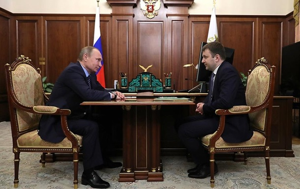Путин назначил нового министра экономики