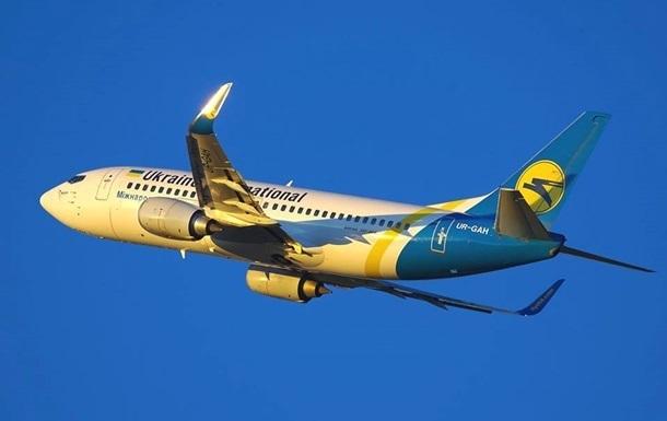 Украина изменила маршруты самолетов в районе Крыма