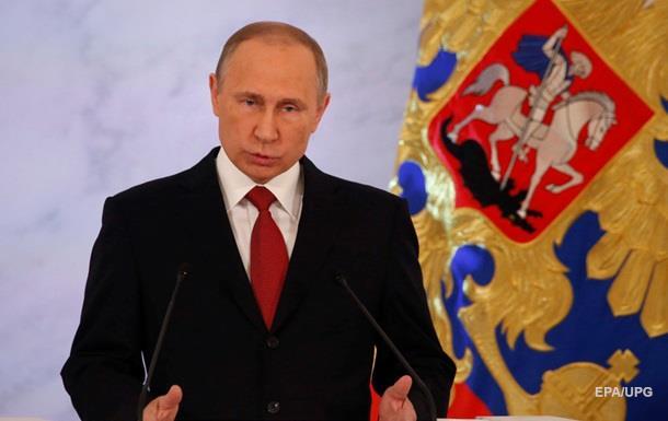 Послание Путина 2016
