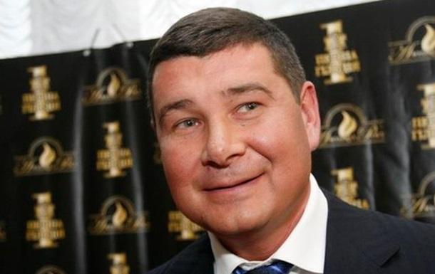 Есть информация одействиях народного депутата Онищенко, которые расцениваются как госизмена— СБУ