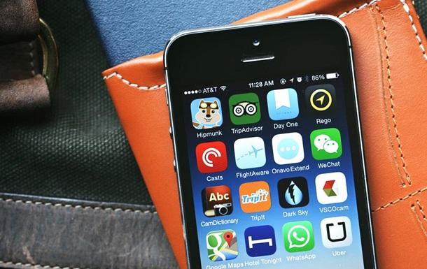 ТОП-7 мобильных приложений для путешествий