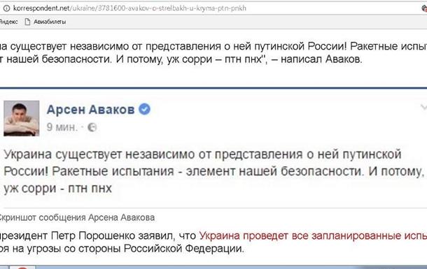 ПНХ-Экспертиза from Аваков&Дещица или ХуеСальное минестроне по-армянски