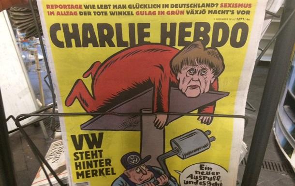 В Германии вышел Charlie Hebdo с Меркель на обложке