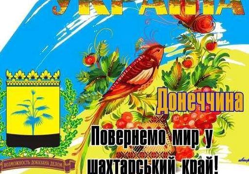 """Виставка """"Діти Донеччини за мир!"""" на Київщині"""