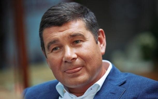 Нардеп Онищенко показал свою американскую визу