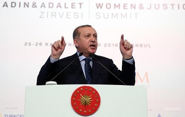 Эрдоган посоветовал туркам менять доллары на золото