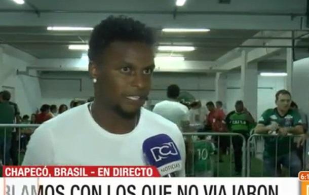 Погибшую бразильскую команду «Шапекоэнсе» объявили победителем Кубка Южной Америки