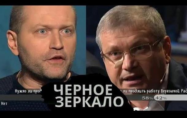 Имеет ли право Евромайдан называться государственным переворотом?