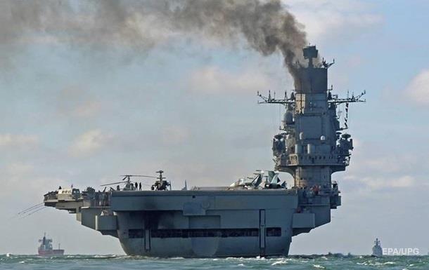 Утонул еще один самолет с Адмирала Кузнецова – СМИ