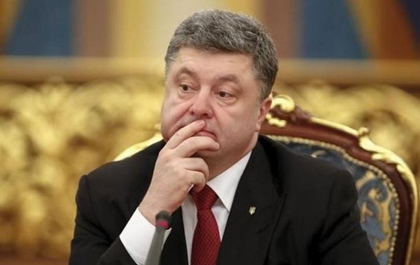 Порошенко прибыл вРаду на совещание фракции БПП