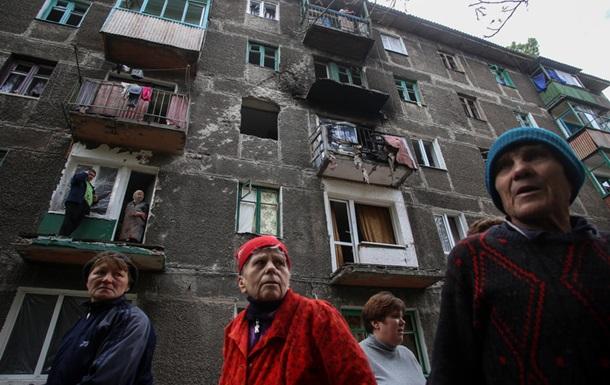 Пострадавшим на Донбассе хотят выделить $214 млн