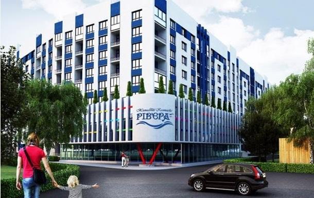 Житловий комплекс «Рів'єра» Реклама