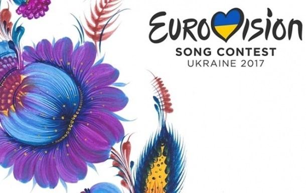 Организаторы «Евровидения» призвали Украину пустить встрану российских артистов