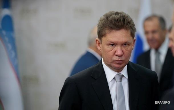 Глава Газпрому не поїде до Брюсселя на зустріч щодо газу - ЗМІ