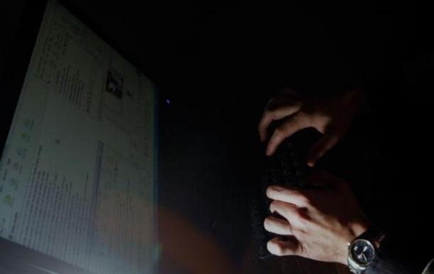 Германия обвинила Россию в кибератаках