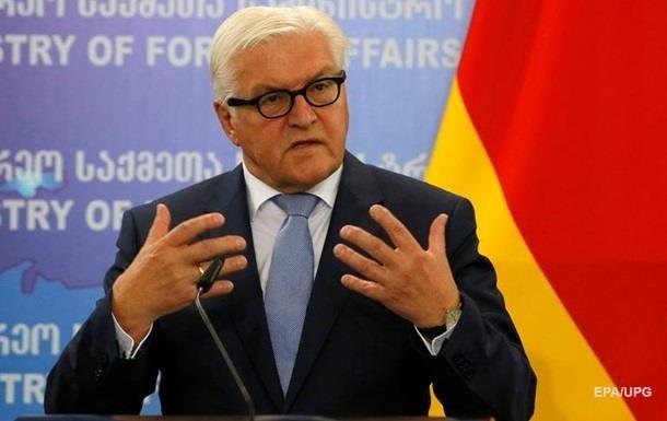 Штайнмайер: Европе грозит новая гонка вооружений