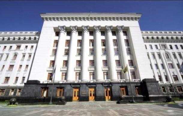 Юристы  Порошенко грозят засудить украинские и английские  СМИ