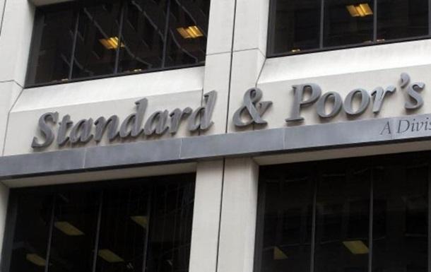Агентство S&P подтвердило рейтинг Украинского государства науровне «B-» со«стабильным» прогнозом