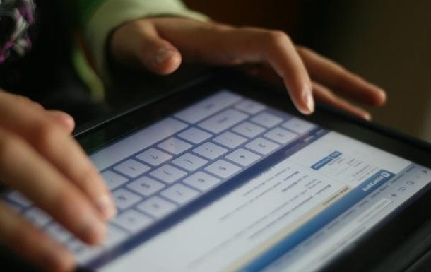 Користувачів обурила реклама в музиці у ВКонтакте