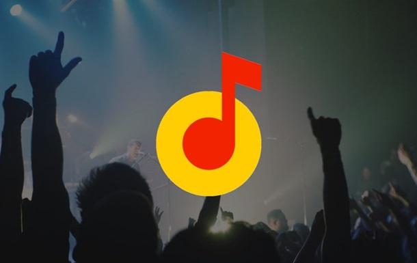 Яндекс назвав ТОП-10 пісень 2016 року