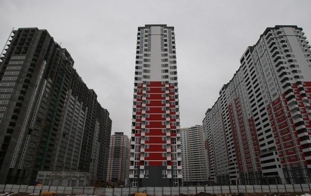 Нацбанк заявив про зниження цін на нерухомість