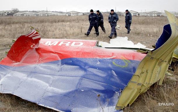 ГПУ: 100 причастных ккатастрофе MH17 человек идентифицированы