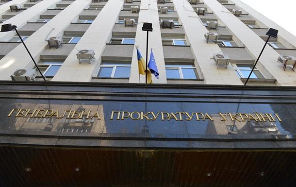 ГПУ отправит наскамью подсудимых чиновников высочайшего ранга