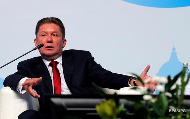Газпром: Киев может взыскать штраф отбором газа