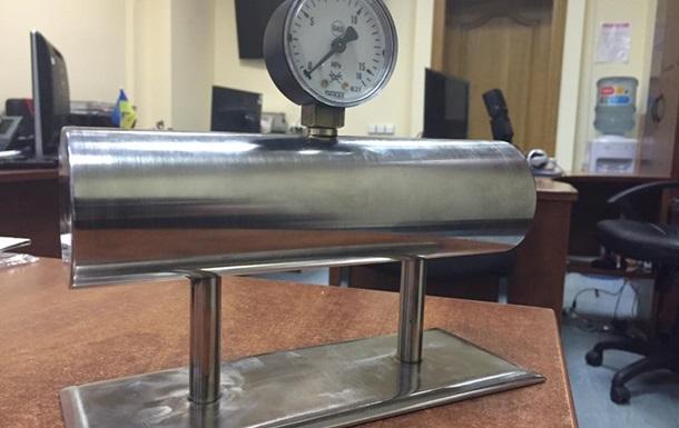 Украина продаст наблаготворительном аукционе последние полкубометра российского газа