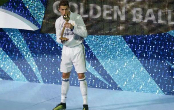 Криштиану Роналду: «Без партнеров покоманде ябыне одержал победу индивидуальных наград»