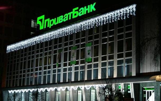 Після націоналізації Приватбанк обіцяють продати