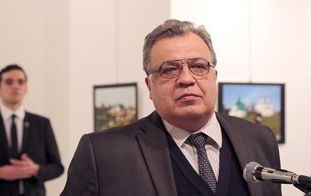 В ходе церемонии открытия выставки в Анкаре был убит Посол России