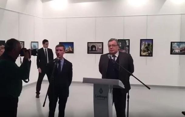 С появилось новое видео убийства российского посла