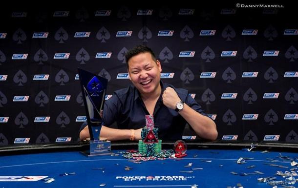 Европейский покерный тур завершился сенсацией