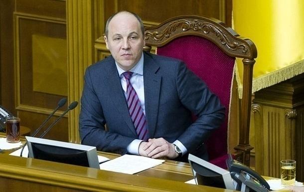 А.Парубий открыл вечернее совещание ВР