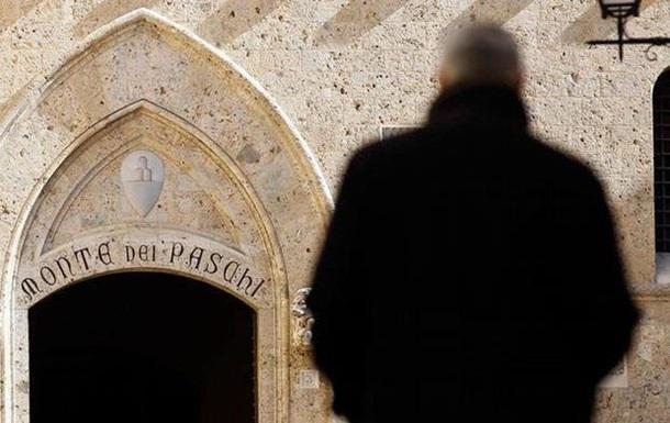 Италия выделит на спасение банков 20 миллиардов евро