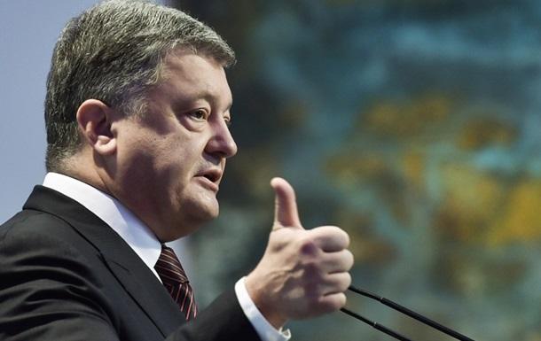 Народный депутат Мищенко вышел изсостава фракции БПП