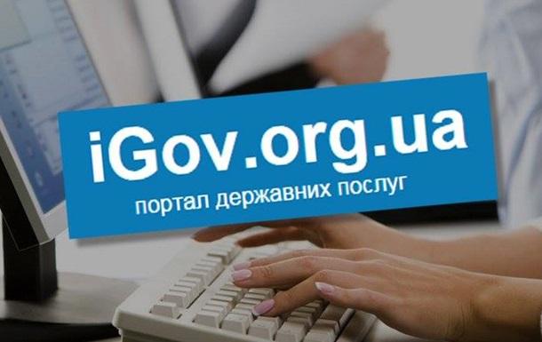 В Украине разрешили закрывать бизнес по интернету