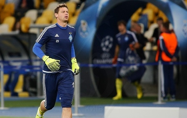 Александр Рыбка оставляет «Динамо»