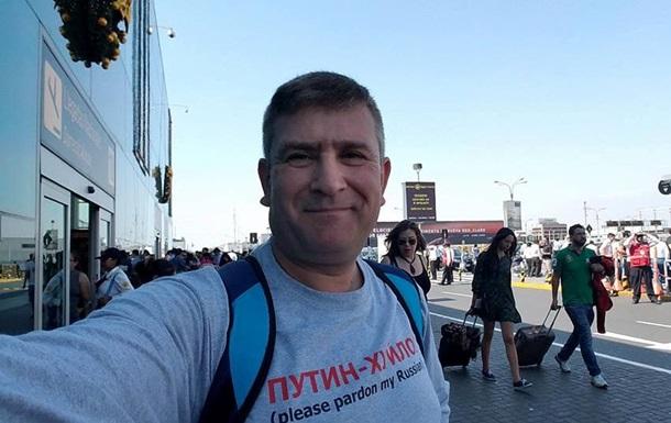 Американец украинского происхождения пострадал в Перу
