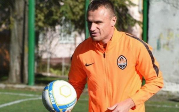 Вячеслав Шевчук завершил карьеру